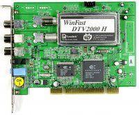 Leadtek WinFast DTV2000 Hybrid